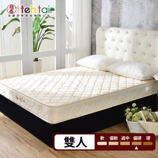 【德泰 法蘭西】經典硬式床墊-雙人