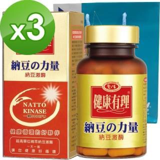 【森下仁丹】晶球DHA(天然高濃縮魚油-30條/盒)