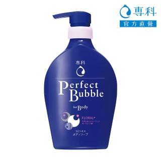 【超微米】超微米 完美泡泡沐浴乳