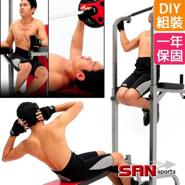 【SAN SPORTmomo服務電話S】第三代室內單槓雙槓+仰臥起坐板(MC177-10103)