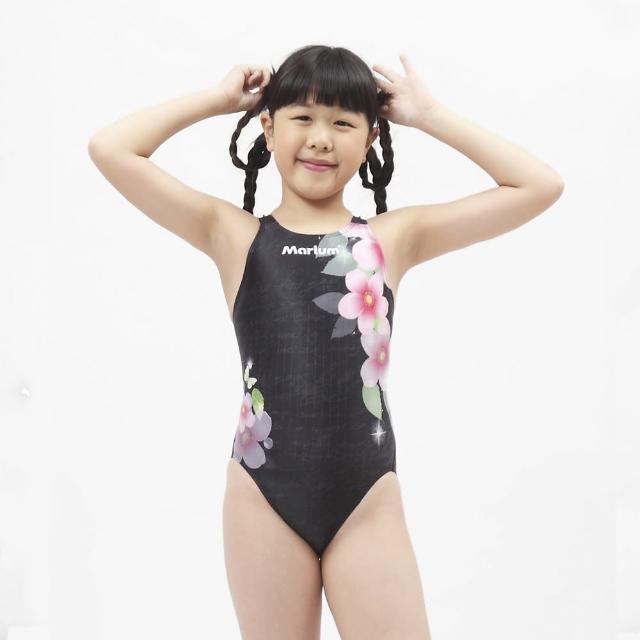 【網購】MOMO購物網【≡MARIUM≡】小女競賽型泳裝(MAR-5005WJ)好用嗎富邦多媒體
