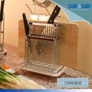 【DAY&DAY】桌上型刀柄砧板架(ST3215TS)