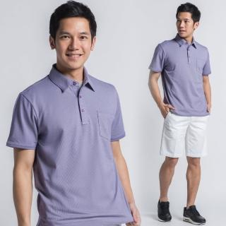 【Christian】配色拼布直條紋POLO衫_深紫(PS446-65)