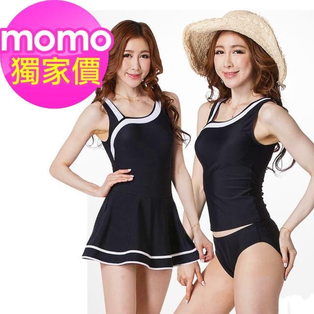 【好物分享】MOMO購物網【BICH LOAN】SPA 熱夏泳裝熱賣新款(附泳帽)效果如何momo粉絲團