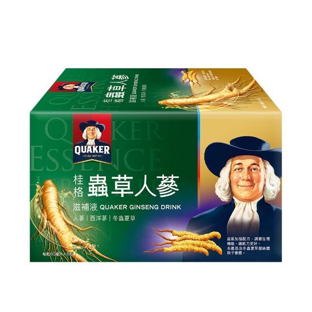 【桂格】冬蟲夏草養氣人蔘60折價券 momoml*6入