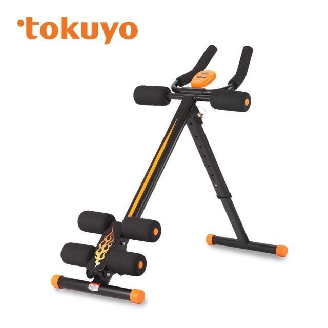 【好物推薦】MOMO購物網【tokuyo】NEW II型男美女提臀健腹器 TU-158效果好嗎momo購買網