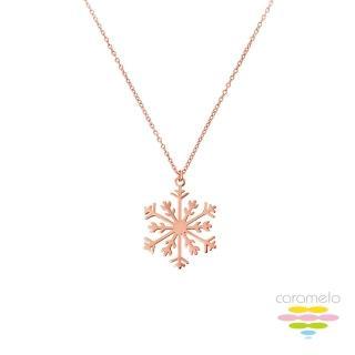 【彩糖鑽工坊】桃樂絲 Doris系列 玫瑰金項鍊(925純銀鍍玫瑰金 HAG-PS25)