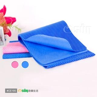 【Osun】防曬降溫消暑日韓流行冰涼巾PVA 2入(藍/粉紅)