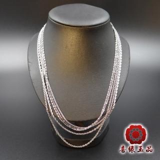 【喜緣玉品】時尚醫療鋼項鍊(五款任選1)