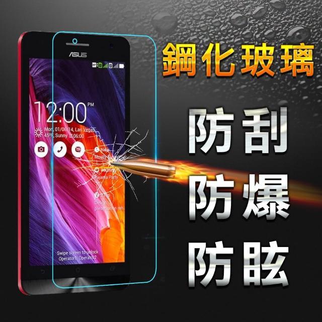 【YANG YI】揚邑 ASUS 9H鋼化玻璃保護貼膜(Ze富邦momo旅遊網nFone 5)