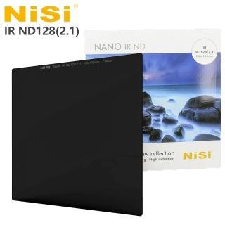 【NISI】IR ND128 2.1 方型減光鏡 100x100mm-減7格(公司貨)