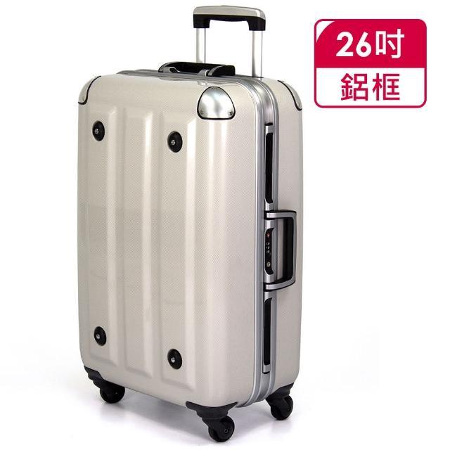 【好物分享】MOMO購物網【MOM JAPAN日本品牌】26吋-第二代旗艦正式版 PC鋁框行李箱(RU-3008-26-白)哪裡買富邦momo