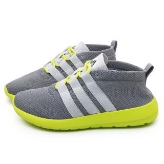 【Adidas】男款 Element Voyager 2 超輕量慢跑運動鞋(B26610-灰)