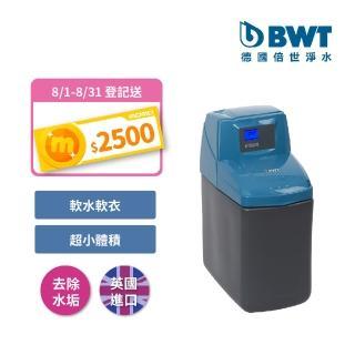 【BWT德國倍世】智慧型軟水機(AquaDial AD15momo購物中心)