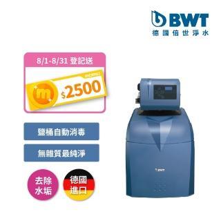 【BWT德國倍世】智慧型軟水機(momo 300折價券Bewamat 25A)