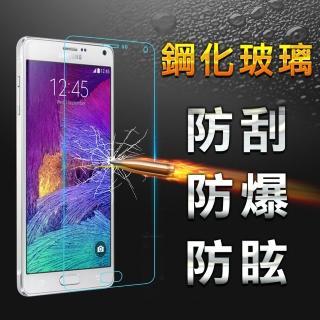 【YANG YI】揚邑Samsung Galaxy Note 4 9H鋼化玻璃保護貼