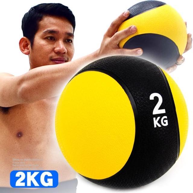 【好物推薦】MOMO購物網橡膠2KG藥球(C109-2202)好嗎富邦購物電話