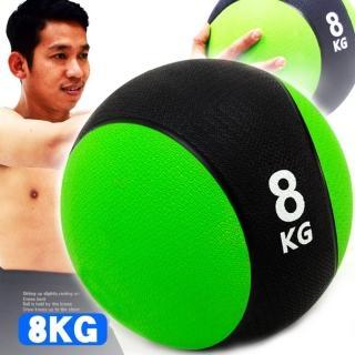 橡膠8KG藥球(C109-2208)