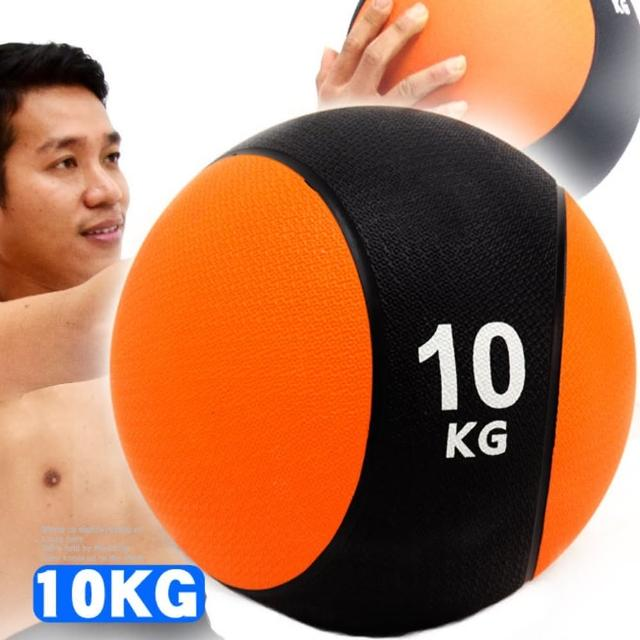 【勸敗】MOMO購物網橡膠10KG藥球(C109-2210)推薦momo購物台內衣