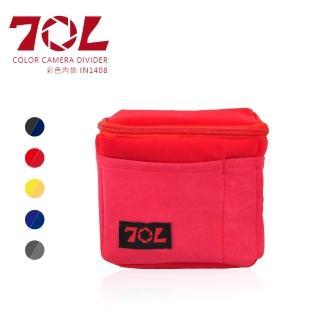 【70L】IN1408 COLOR CAMERA DIVIDER 彩色內袋