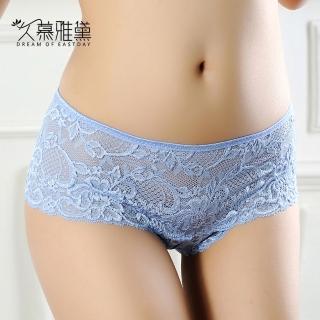 【久慕雅黛】蕾絲迷情‧蕾絲精品高質感小褲(寶貝藍)