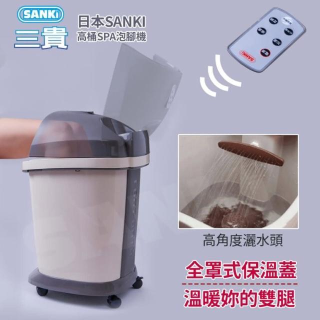 【日本SANmomo電視購物客服電話KI三貴】好福氣高桶數位足浴機(灰)