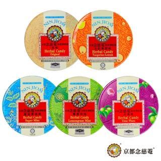 【京都念慈菴】枇杷潤喉糖-綜合口味(60g/富邦多媒體盒X5盒)