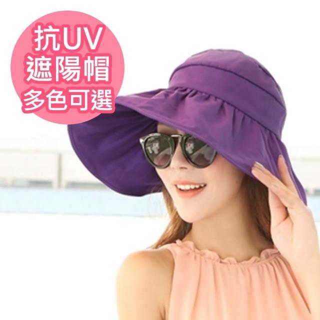 【勸敗】MOMO購物網【KissDiamond】韓版抗UV遮陽帽(可摺疊好收納)評價如何momo會員中心
