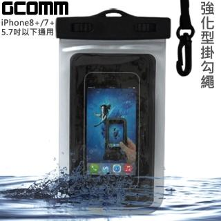 【GCOMM】iPhone6/6S Plus 5.5吋以下通用 IPX8 雙扣鎖高規格手機防水袋(清透明)