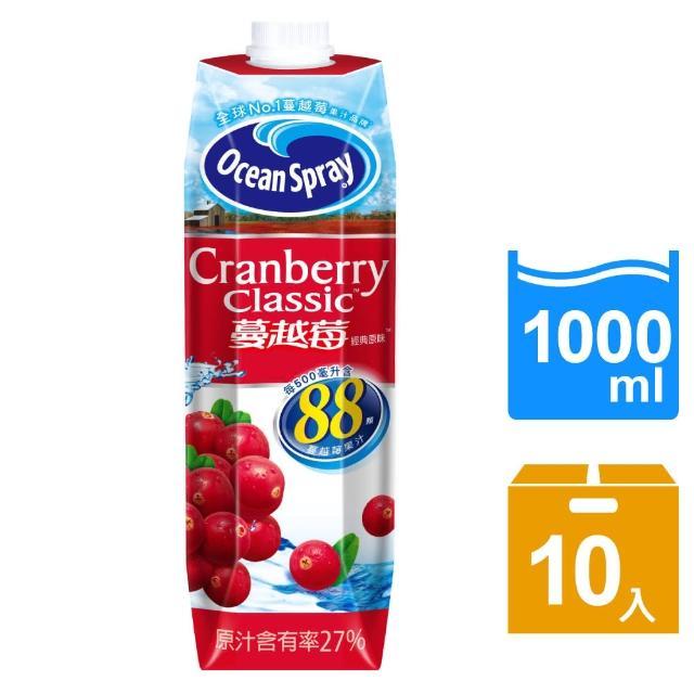 【優鮮沛momo購物台內衣】蔓越莓經典原味果汁1500ml(8入/1箱)
