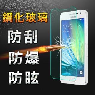 【YANG YI】揚邑 Samsung Galaxy A3 9H鋼化玻璃保護貼(防爆防刮防眩弧邊)