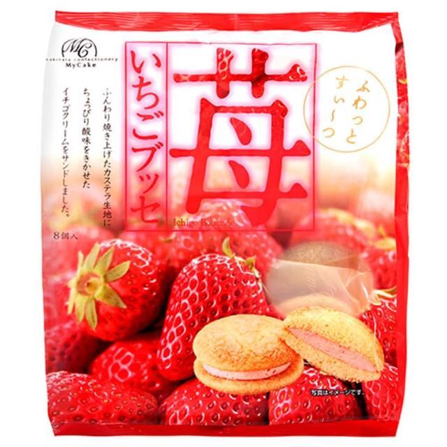 【柿原】草莓內餡富邦momo旅遊網蛋糕 8枚