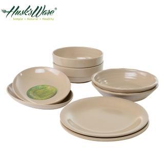 【美國Husk's ware】稻殼天然無毒環保餐盤8件組