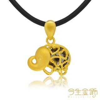 【今生金飾】太平有象(時尚黃金墬飾)