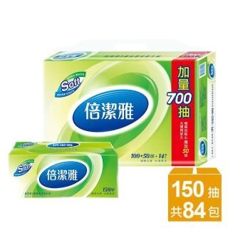 【PASEO倍潔雅】超質感抽取式衛生紙(150抽84包/箱)