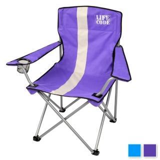 【LIFECODE】《樂活》加粗折疊扶手椅-紫色/藍色(2色可選)