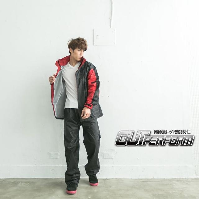 【OutPerform雨衣】勁馳率性momo網路購物台款二件式風雨衣-黑/紅(機車雨衣、戶外雨衣)
