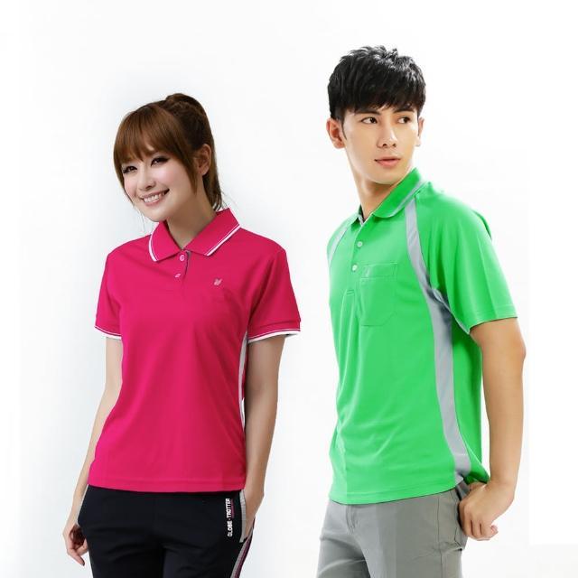 【網購】MOMO購物網【遊遍天下】台灣製男女款抗UV顯瘦吸濕排汗機能POLO衫_綜合款(S-5L)評價momo富邦購物網訂購