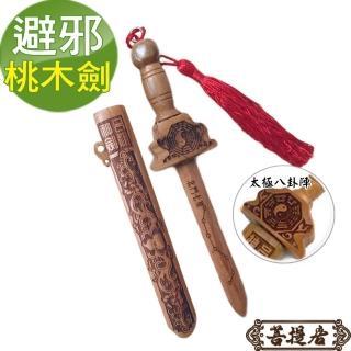 【菩提居】鎮煞七星桃木呂祖神劍(15cm 配劍鞘)