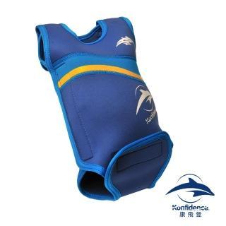 【Konfidence 康飛登】Babywarmas 嬰兒保暖泳衣(海浪藍)