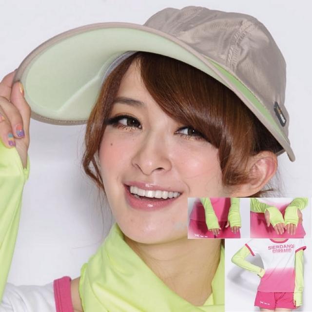 【真心勸敗】MOMO購物網【SUNSOUL】光能帽-寬版棒球帽+袖套組(黃光)評價如何momo商品