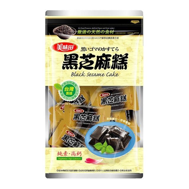 【美味田】養生黑芝麻糕450g/包(高鈣、高纖)