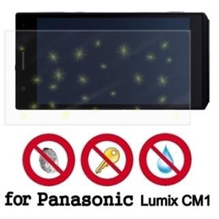 【D&A】Panasonic Lumix CM1 日本原膜螢幕貼(NEW AS玻璃奈米型)