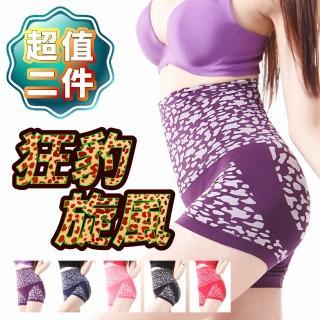 【JS嚴選】重機能爆塑超高腰豹紋魔法褲(超值二件)