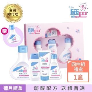 【施巴】粉紅花語禮盒(快速到貨)