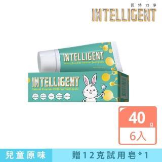 【因特力淨】兒童酵素牙膏(40g 原味*6入-贈愛草學12克試用皂)