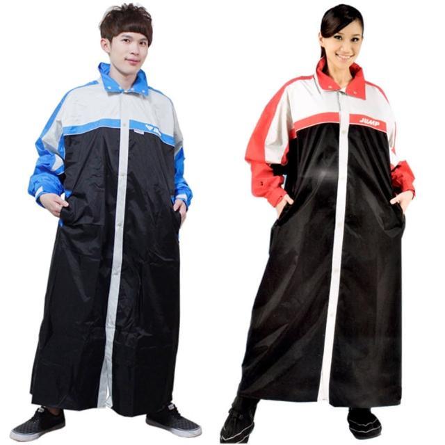 【真心勸敗】MOMO購物網【JUMP】第二代俏麗輕柔前開風雨衣-5XL超大尺寸*促銷特價*效果如何momo 折價券