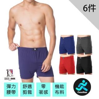 【LIGHT & DARK】涼感複合纖維零觸感平口褲組(回饋6件組)