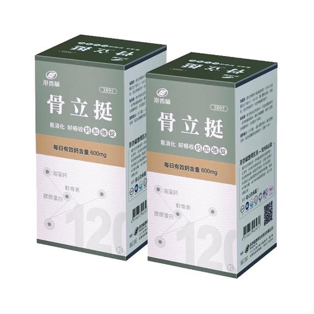 【港香蘭】骨立富邦momo挺錠-120粒(二入組)