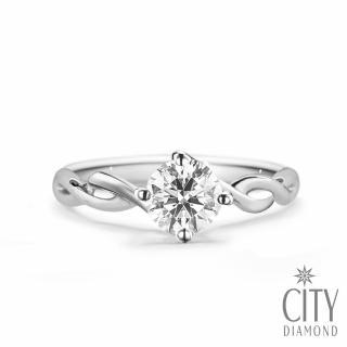 【City Diamond 引雅】經典謬思 30分鑽戒